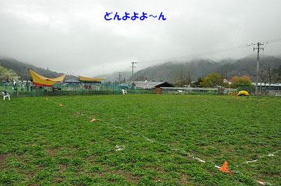 20130511-wan01.jpg