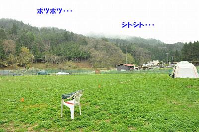 20130511-wan02.jpg