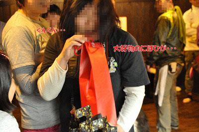 20130511-wan11.jpg