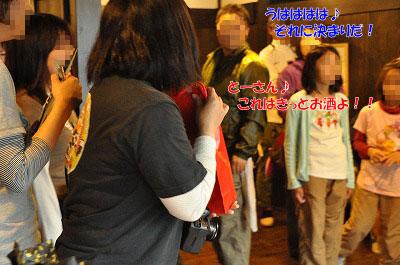 20130511-wan12.jpg