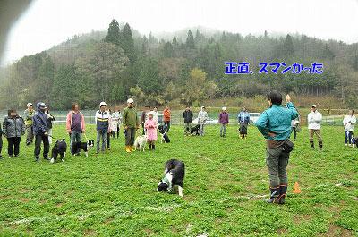 20130511-wan16.jpg