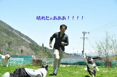 20130512-wan04.jpg