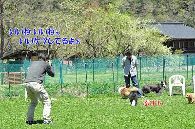 20130512-wan32.jpg