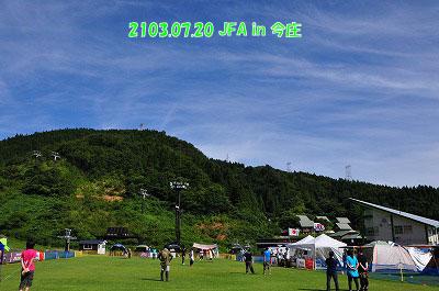 20130720-ima01.jpg