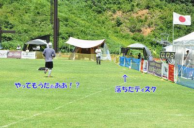 20130720-ima05.jpg