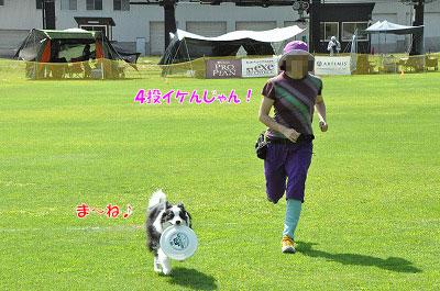 20130720-ima06.jpg