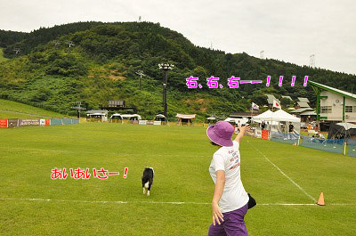20130721-ima04.jpg