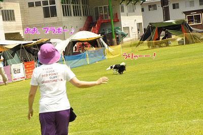 20130721-ima09.jpg