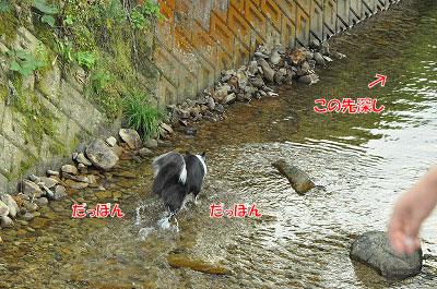 20130814-wan24.jpg