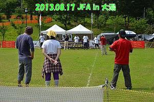 20130817_oyu00.jpg