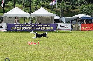 20130817_oyu_m2-3.jpg