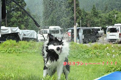 20130817_oyu_miz03.jpg