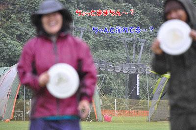 20130901_ima15.jpg