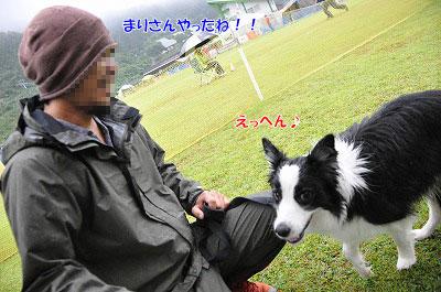 20130901_ima19.jpg