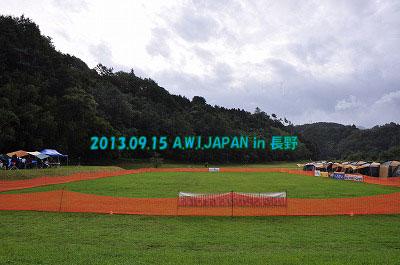 20130915-awi01.jpg