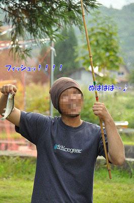 20130922-23_hiru03.jpg