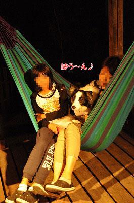 20130922-23_hiru05.jpg