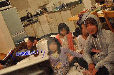 20130922-23_hiru06.jpg