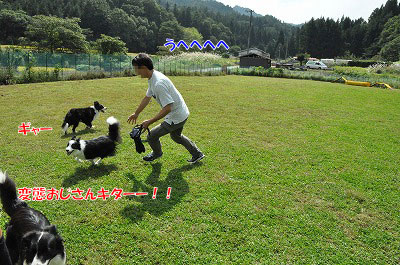20130922-23_wanw09.jpg
