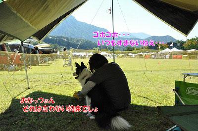 20130929_muon04.jpg