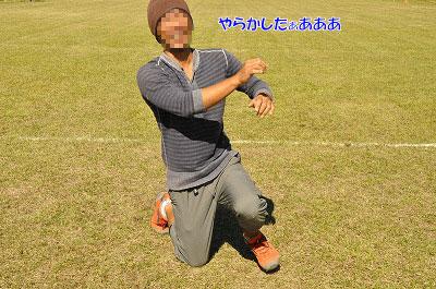 20130929_muon07.jpg