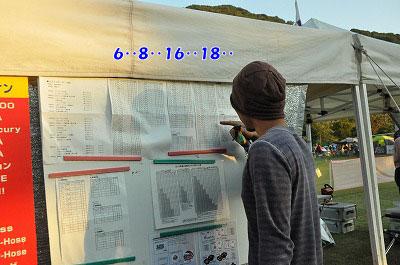 20130929_muon10.jpg