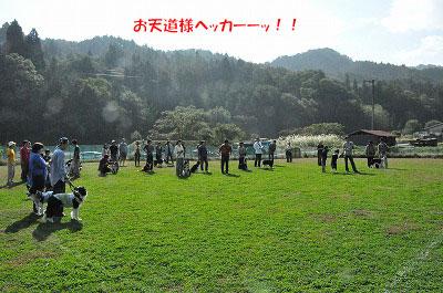 20131012_wanw00.jpg