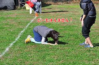 20131012_wanw000.jpg