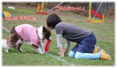 20131012_wanw002.jpg