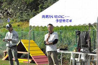 20131012_wanw04.jpg