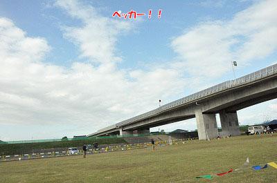 20131027_aga00.jpg