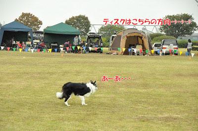 20131027_aga14.jpg