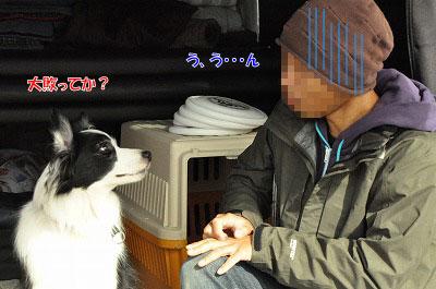 20131027_aga21.jpg
