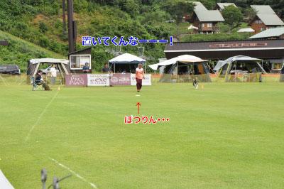 20140824Jimaj4.jpg