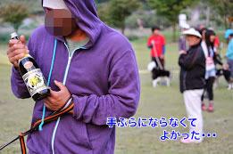 20140921JMU22.jpg