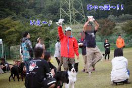 20140921JMU23.jpg