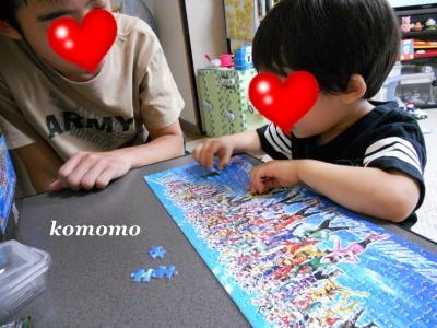 DSCN3845_convert_20111001133500.jpg