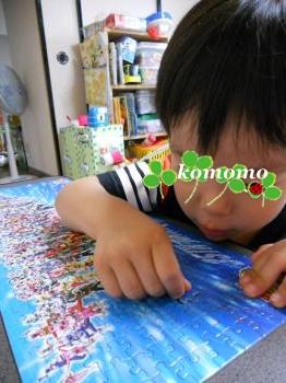 DSCN3846_convert_20111001133443.jpg