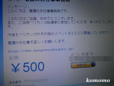 DSCN3910_convert_20111007215045.jpg