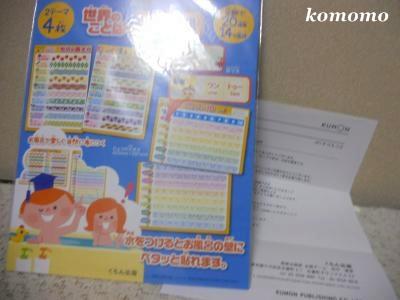 DSCN4036_convert_20111014221238.jpg