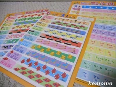 DSCN4042_convert_20111014221345.jpg