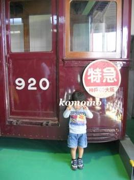 DSCN4097_convert_20111017224035.jpg