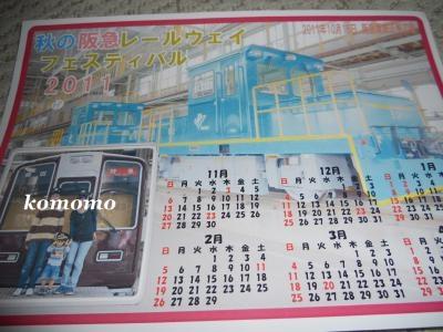 DSCN4116_convert_20111017224826.jpg
