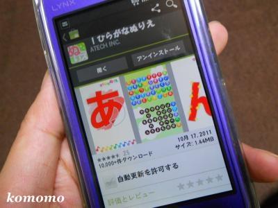 DSCN4250_convert_20111027021510.jpg