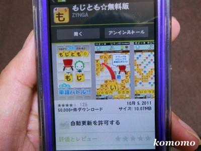 DSCN4251_convert_20111027021452.jpg