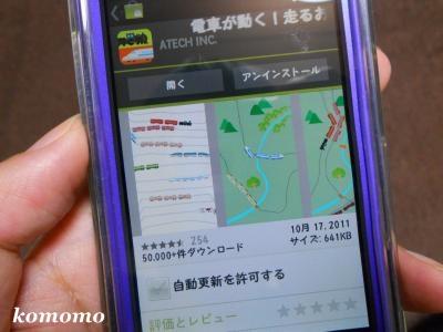 DSCN4252_convert_20111027021435.jpg