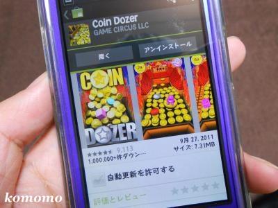 DSCN4254_convert_20111027021418.jpg