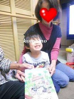 DSCN4278_convert_20111031135359.jpg