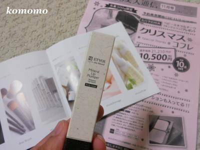 DSCN4443_convert_20111105222833.jpg