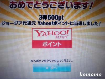 DSCN4556_convert_20111113232434.jpg